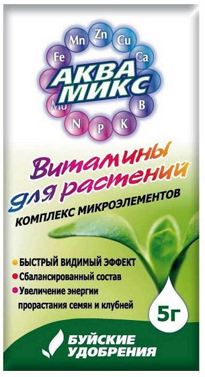 Аквамикс. Витамины для растений. Каталог удобрений