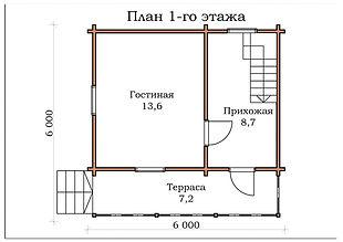 Д7_1.jpg