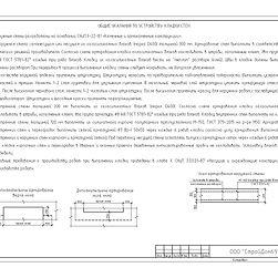 проектирование домов, указания по кладке