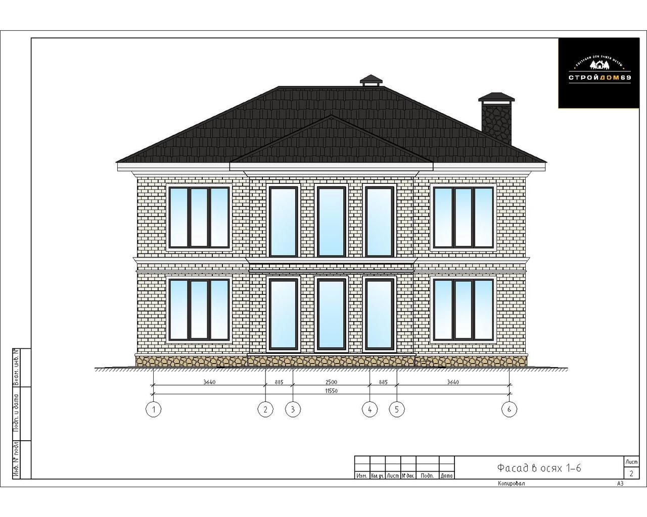 Проект дома Т31-3