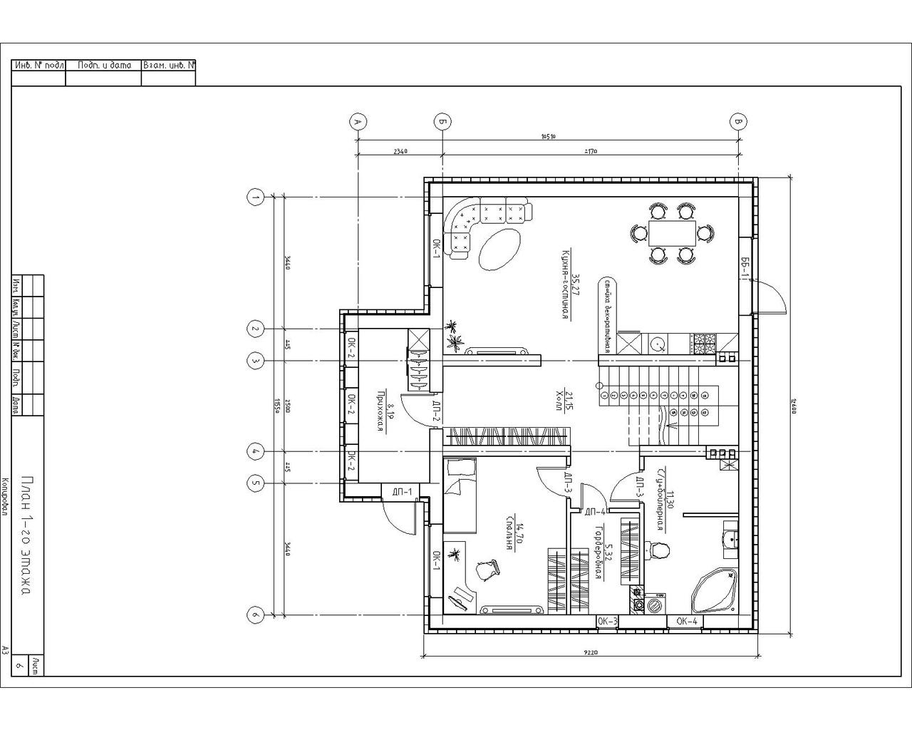 Проект дома Т31