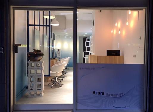 美髮【古亭站】藝術人的藍色故事-專訪Azura藍海洋造形沙龍翔源老師