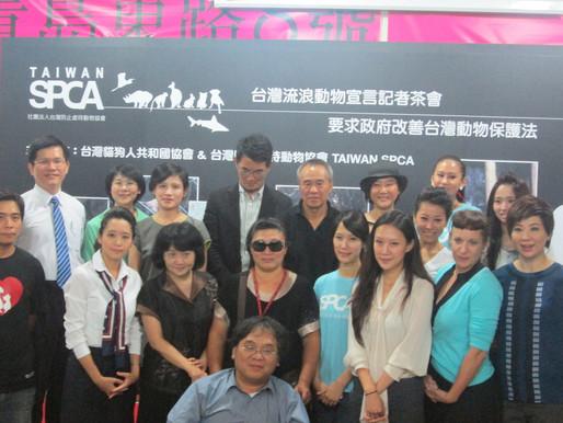 SPCA 社團法人台灣防止虐待動物協會