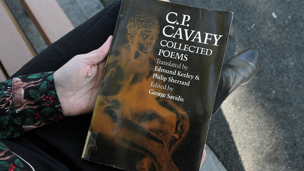 Cavafy Collected Poems Translated By Edmund Keeley And Philip Sherrard