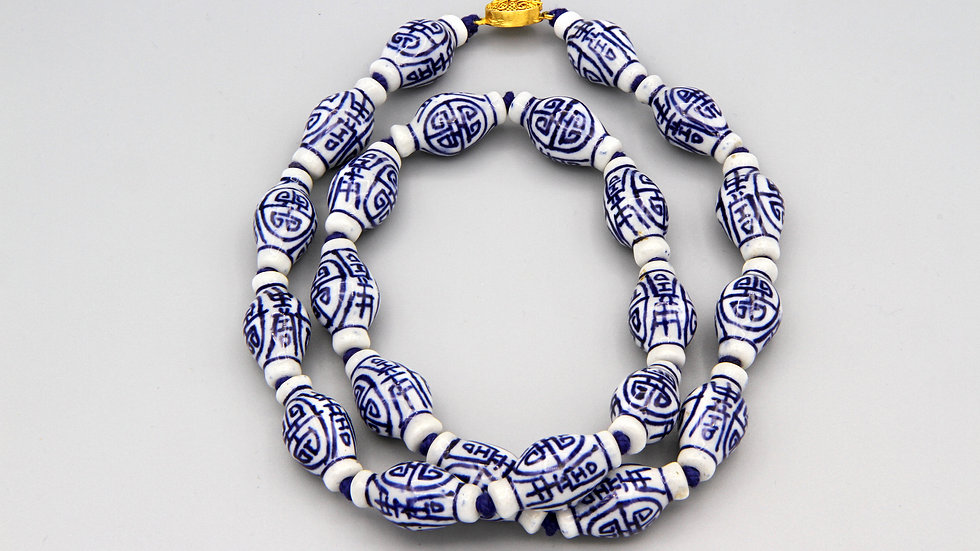 Porcelain Beaded Necklace