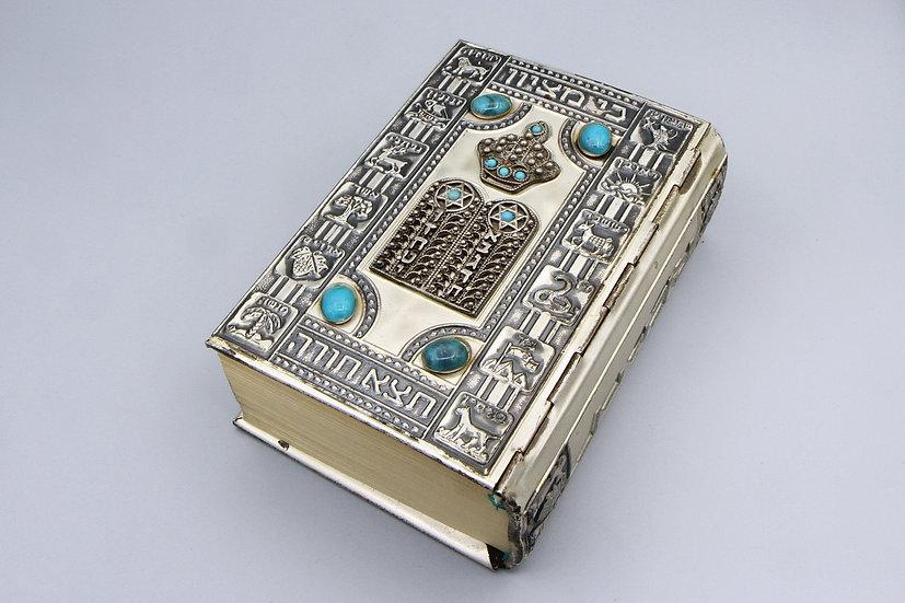 siddur jewish book
