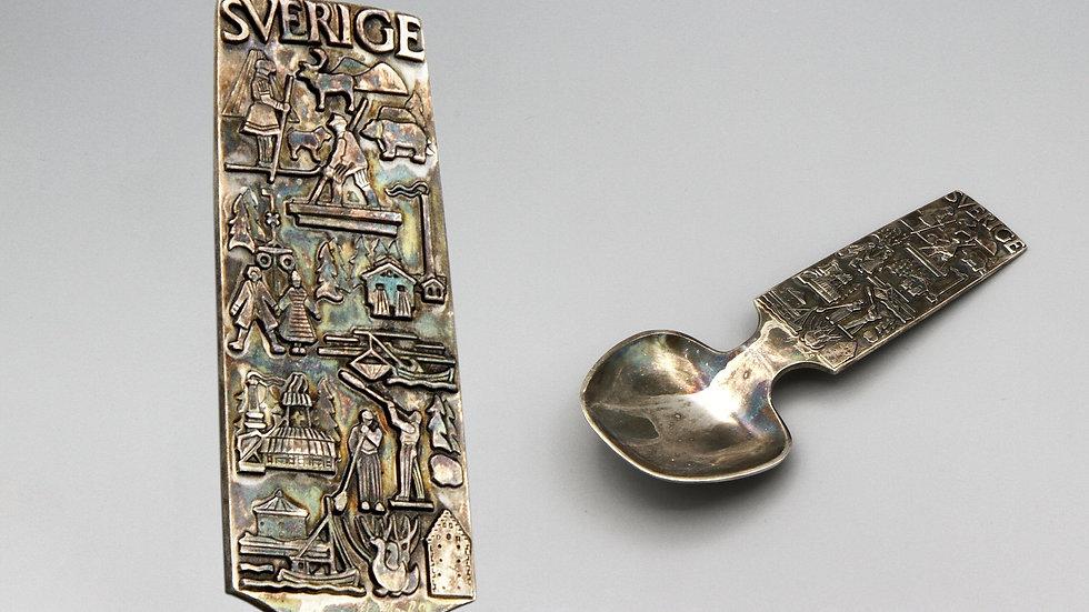 Scandinavian Brutalist Sugar Spoon Engraved Ornate Sweden H Decker Cutlery