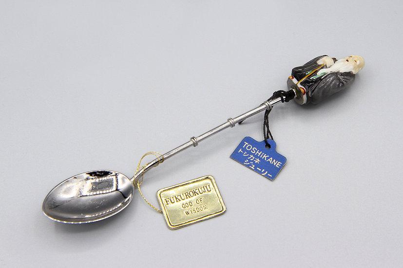 Japanese Toshikane Silver Tone Spoon