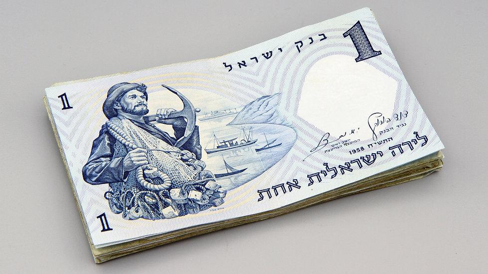 Israel Cash Numismatics