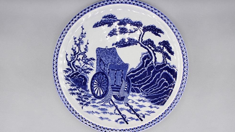 Imari Arita Plate Dish