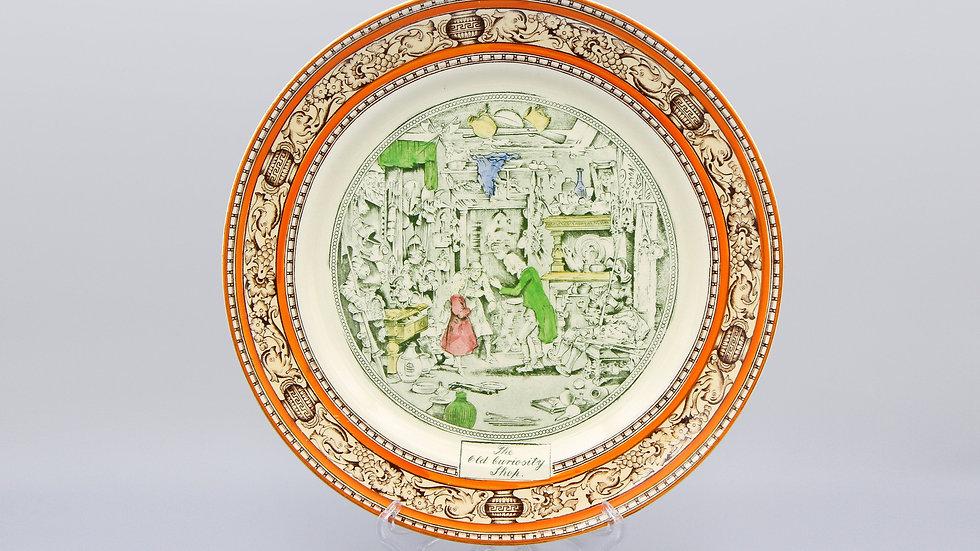Adams England Decorative Plate