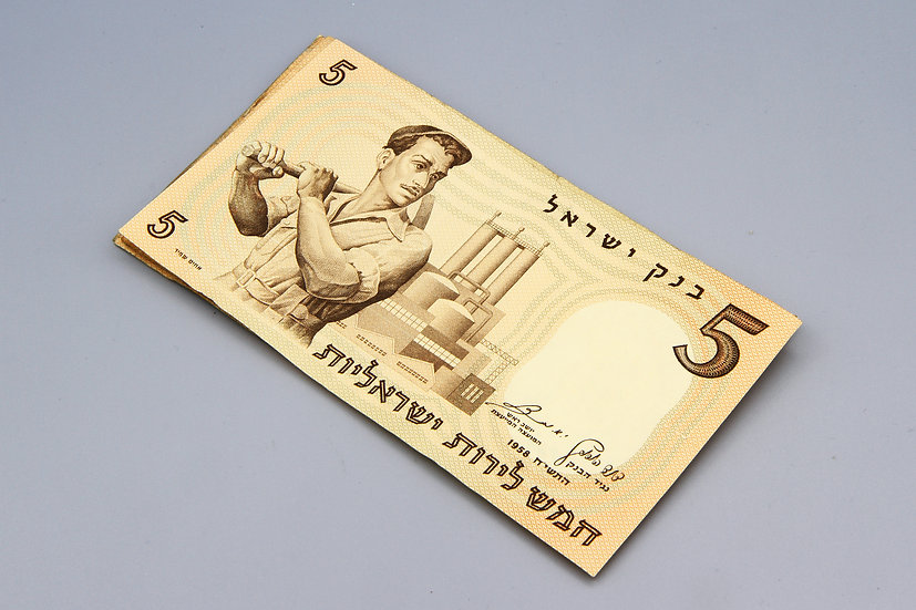 Middle East Paper Money