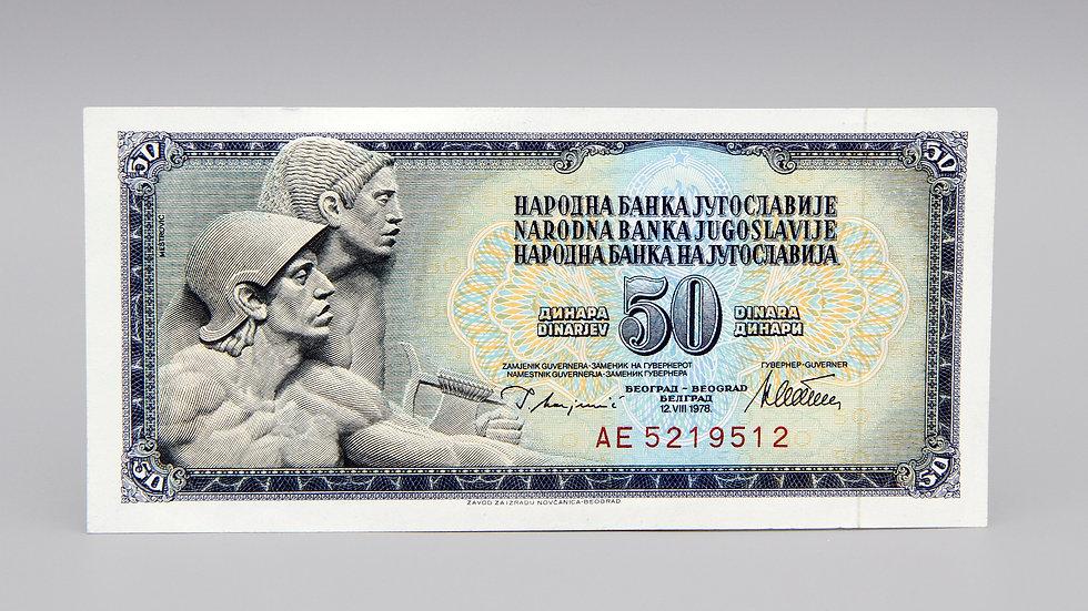 Yugoslavia 50 Dinara cash