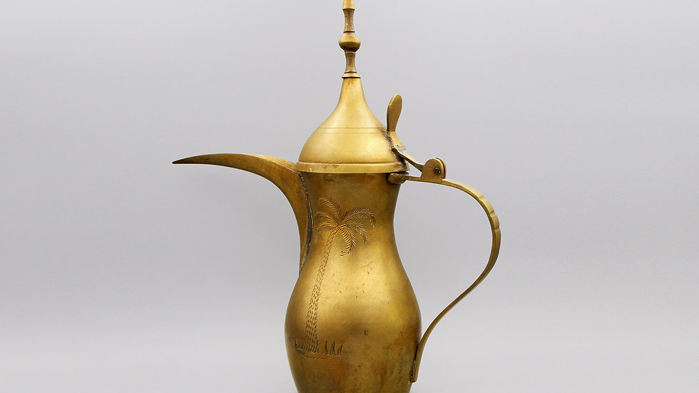Arabic Brass Pitcher