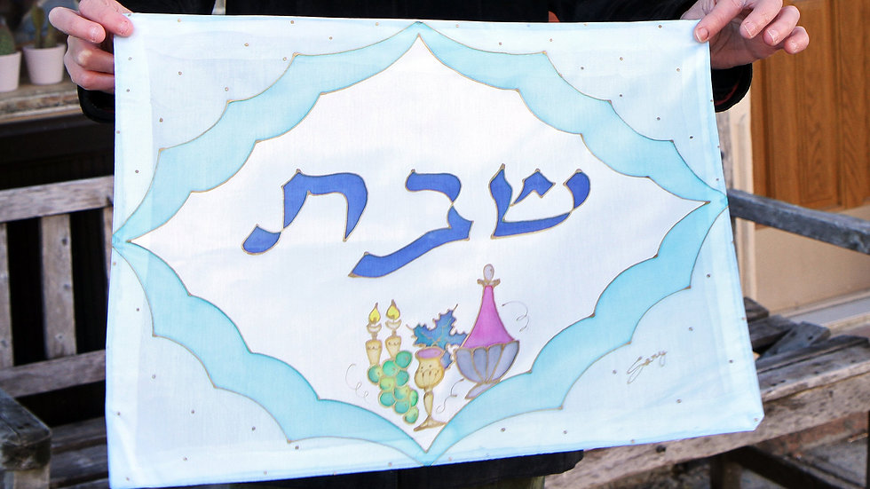 Hand Painted Pure Silk Challah Cover