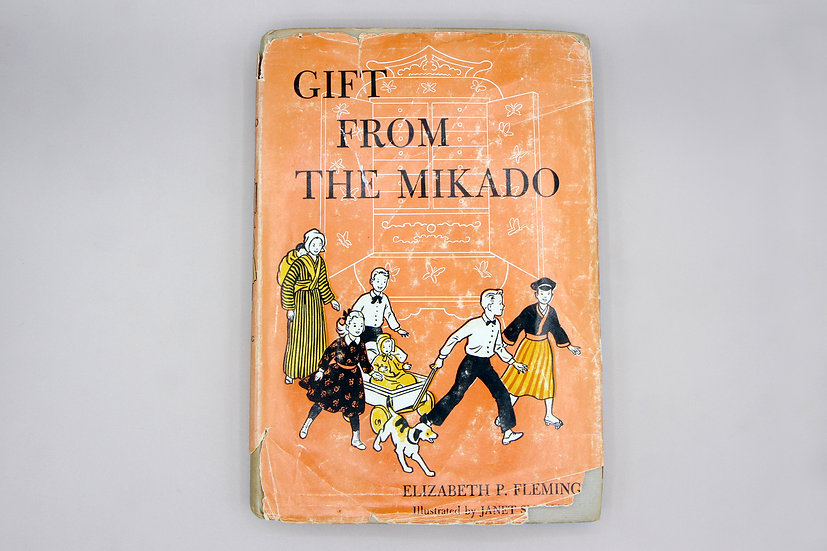 Gift From The Mikado