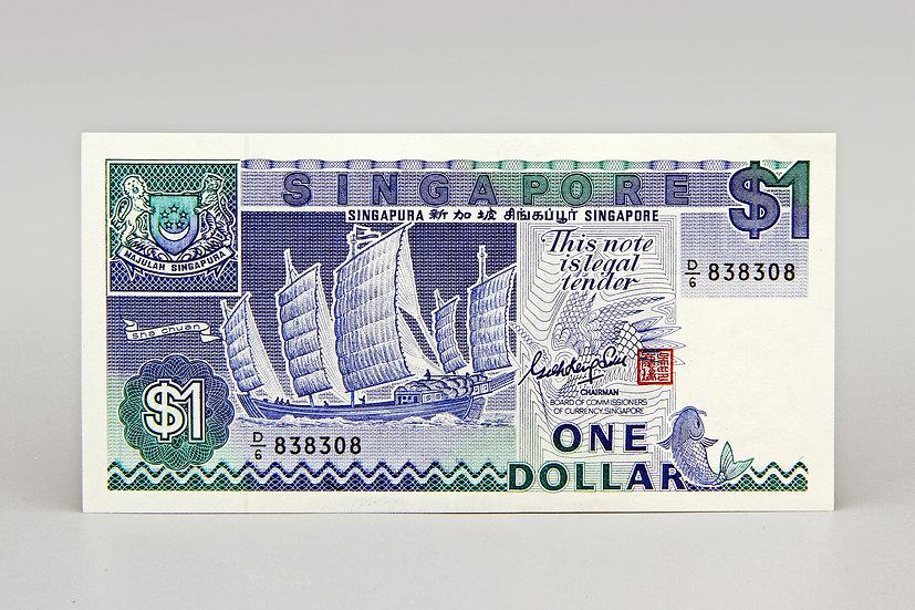 1 Dollar Singapore