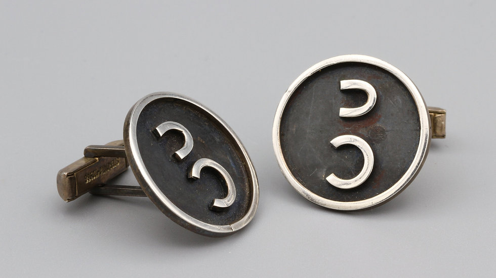Double Horseshoe Cufflinks