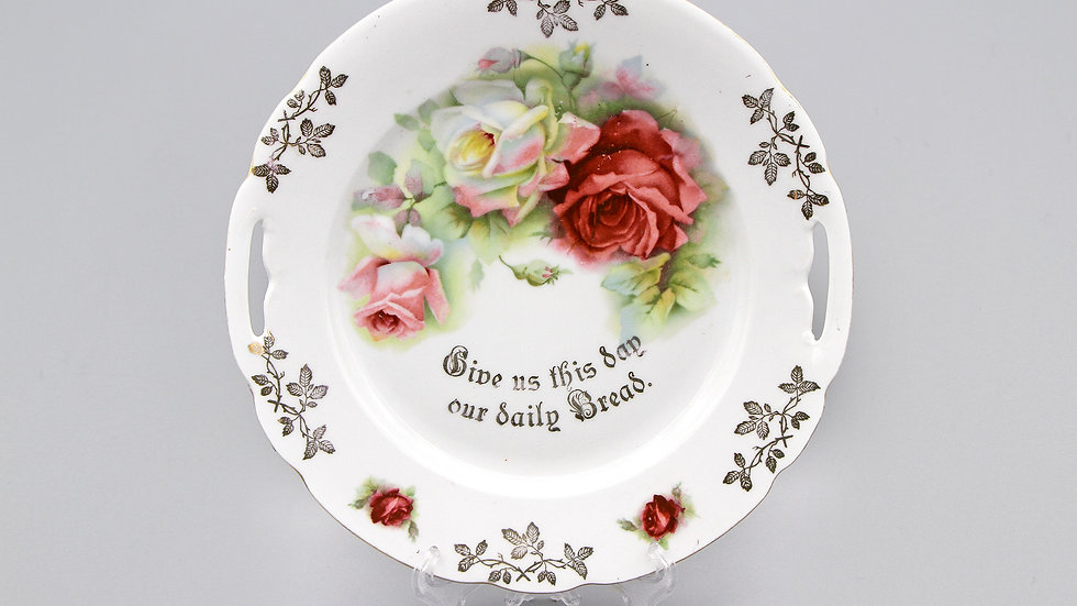 Give Us This Day Our Daily Bread Collectible Plate
