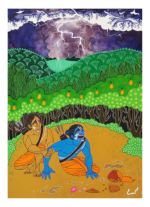 Rama's Despair
