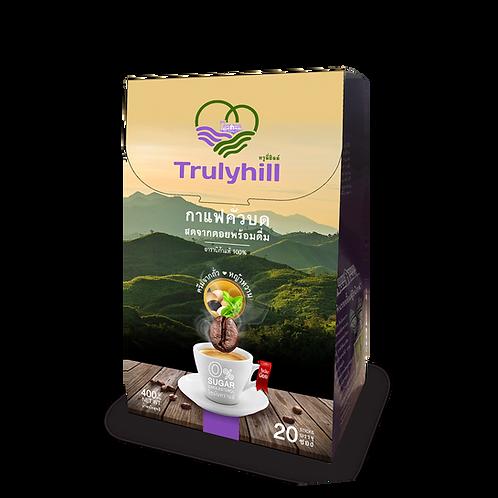 Trulyhill 3in1 Coffee กาแฟคั่วบดพร้อมดื่มเพื่อสุขภาพ - กล่องใหญ่ 20 ซอง