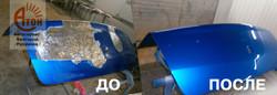 Ремонт и покраска крышки багажника