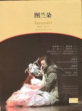 Turandot NCPA.jpg