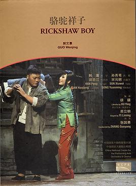 Rickshaw Boy NCPA_edited.jpg