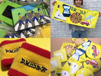 【ONLINE SHOP】ライブDVD、ツアーグッズ販売開始!