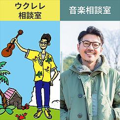 ongaku-banner-top.jpg