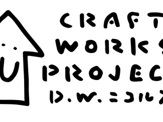 『CRAFT WORKS PROJECT』始動!