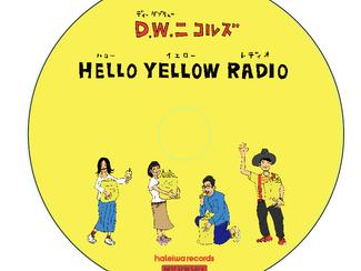 「HELLO YELLOW」購入特典&発売記念イベント決定!