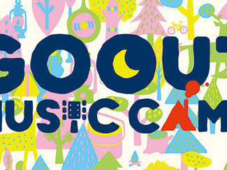 【LIVE】「GO OUT MUSIC CAMP 2017」出演決定!