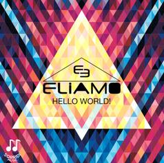 Hello World! (2015)