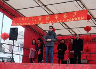 2019 Chinese Spring Festival Celebrations in Leuven