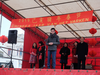 2019 Chinese Spring Festival Celebrations in Leuven