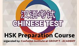 Confucius Institute at Group T - Academy Leuven