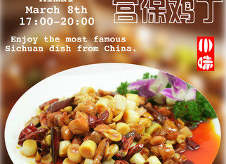 2018 Brought Sichuan cuisine in Leuven's student cafeteria