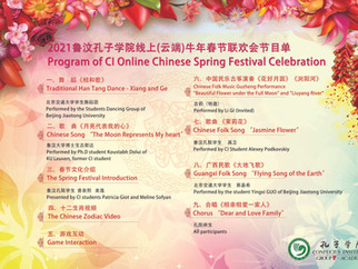 Program of CI Online Chinese Spring Festival Celebration