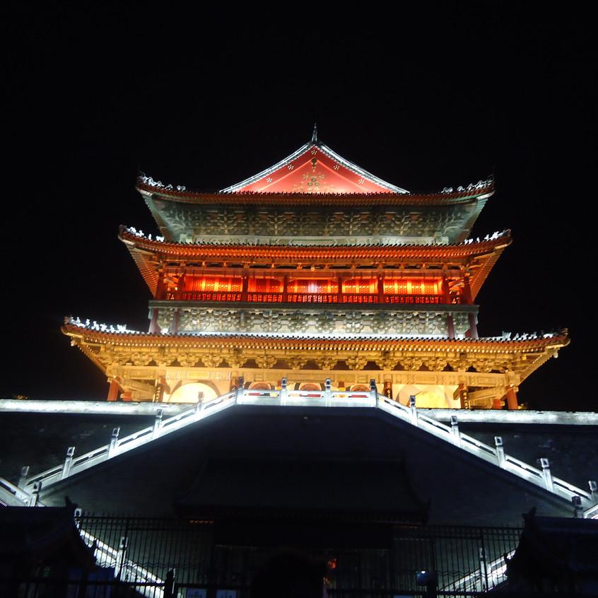 Xi'an Tower