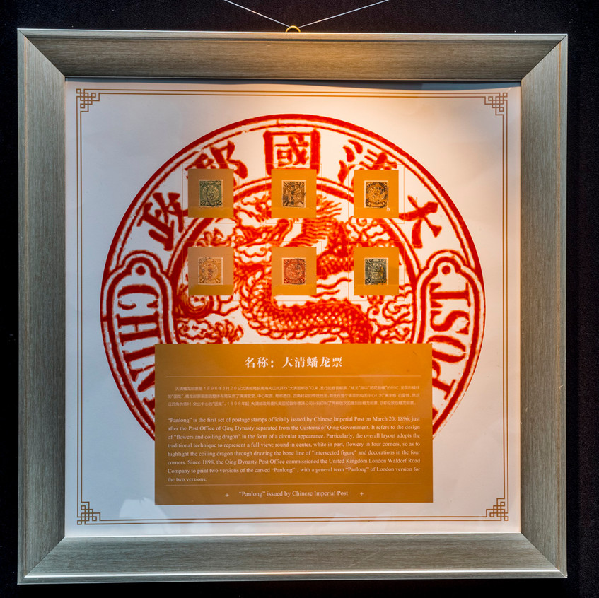 JVD_170927_GroupT-ChineseStampExhibition_0035-HDR