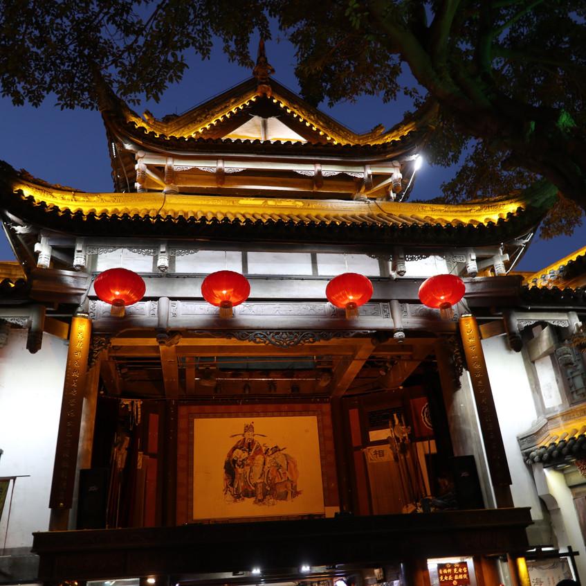 Ferre China Groep T China At Night
