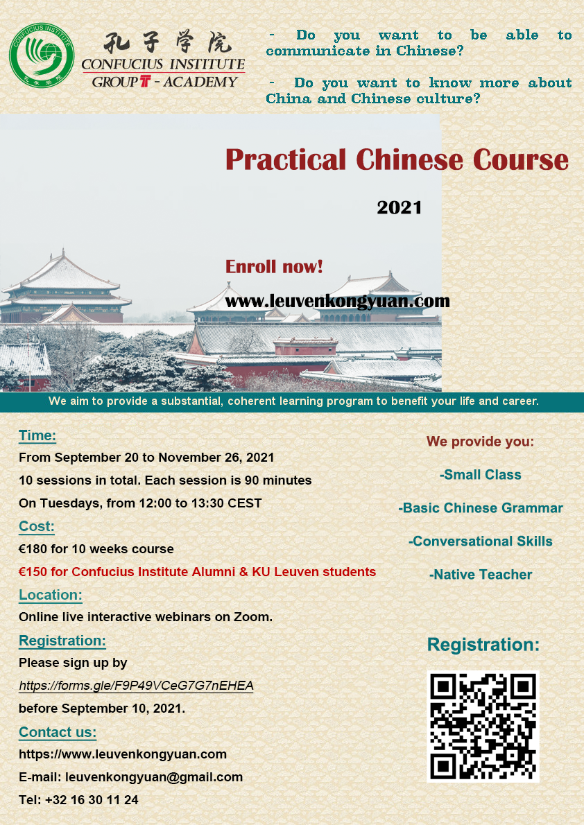 2021 practical Chinese course.png