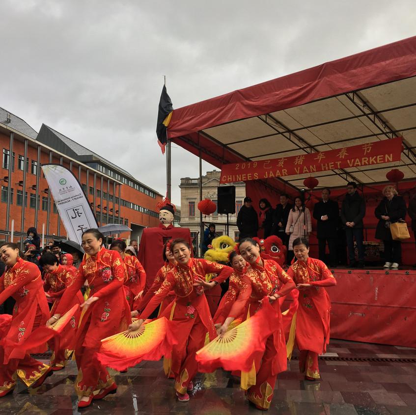 开幕式中华秧歌舞表演