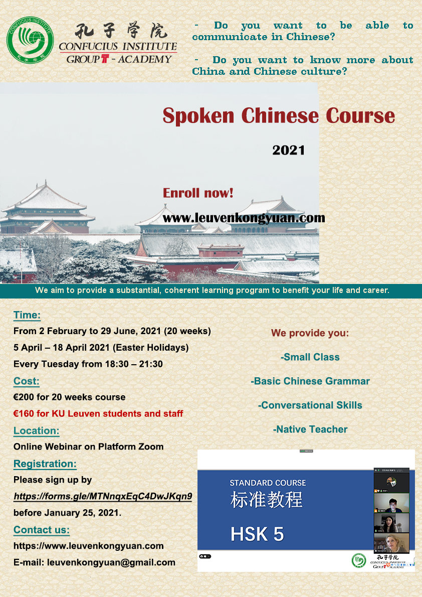 Spoken Chinese Course2021.jpg
