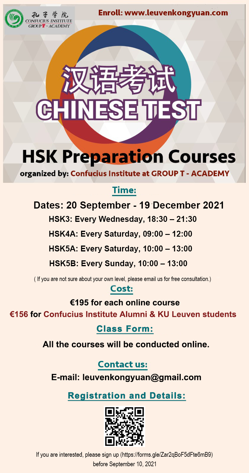 2021 HSK_new.png