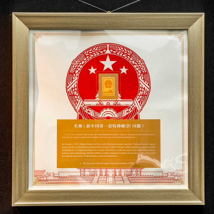 JVD_170927_GroupT-ChineseStampExhibition_0032-HDR