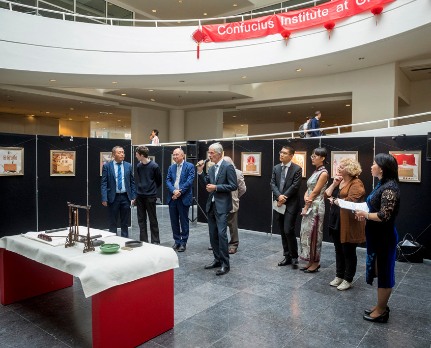JVD_170927_GroupT-ChineseStampExhibition_0168