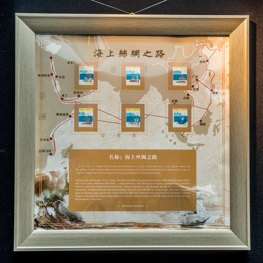 JVD_170927_GroupT-ChineseStampExhibition_0029-HDR