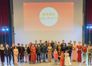 2018 Chinese New Year Gala